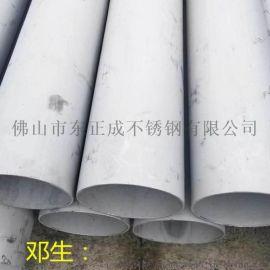 海南不锈钢流体管报价,304不锈钢工业流体管