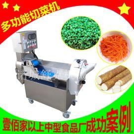 酒店厨房不锈钢切菜机 小型蔬菜切丝切片切丁机