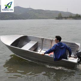 铝合金船   钓鱼船  救援艇  防汛冲锋舟