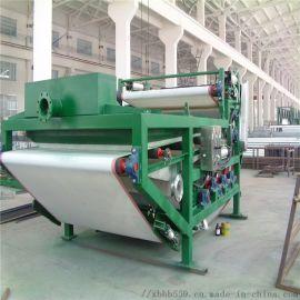 重庆带式压滤机专业生产厂家 星宝环保