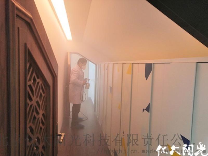 新房裝修除甲醛化大陽光新房除甲醛公司
