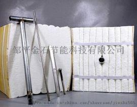 高铝型陶瓷纤维模块 山东金石1400型