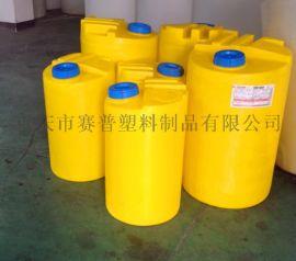 搅拌桶,平底搅拌桶, 水处理搅拌桶300升