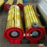 亚重行车卷筒组 直径400×1700钢丝绳卷筒组