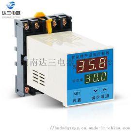 智能精密温度控制器