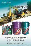 潤滑油品牌 潤滑油生產廠家 柴油潤滑油招商