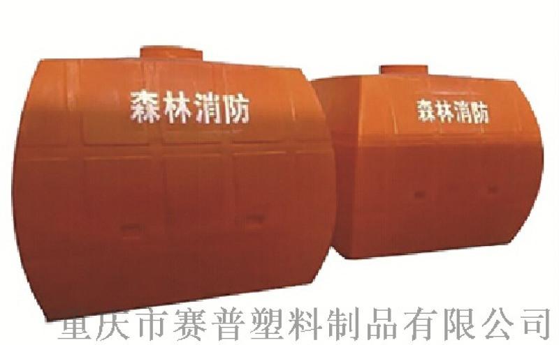 消防水箱 消防PE水箱 消防储水罐4吨