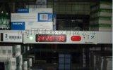电子标签辅助拣货整体方案