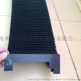 伸缩式柔性风琴防护罩皮老虎防护罩电缆拖链生产厂家
