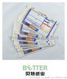 贝特印刷可抽取式背胶条码单 条码清晰易读