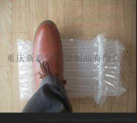 重庆厂家直销彩色红酒充气袋防摔防压物美价廉