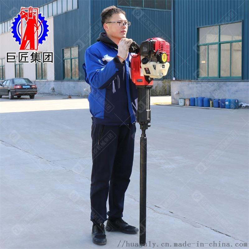 QTZ-1便携式取土钻机手持式土壤取样钻机