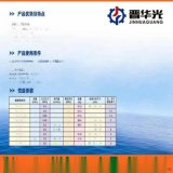 浙江嘉興市煤礦專用煤礦氣動隔膜泵氣動隔膜泵型號