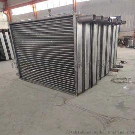矿井加热器生产厂家,KJZ矿井加热器