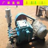 BW泥浆泵bw320泥浆泵海南白沙县价格优惠