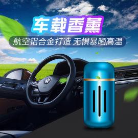 礼品定制新款汽车香水铝合金固体车载香水除异味