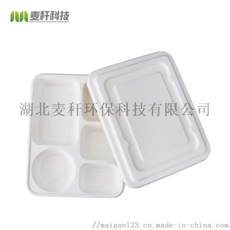 纸浆一次性五格带盖分体餐盒,堂食打包