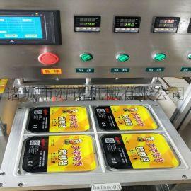山东海诺热销盒式熟食卤味鸭货气调锁鲜真空包装机