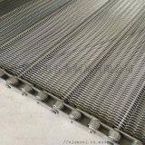 明阳厂家不锈钢网带 杀菌机网带 耐腐蚀不锈钢网带