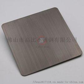 酒店装饰不锈钢拉丝板 不锈钢拉丝黑钛板加工厂