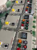 BXMD-低压防爆照明配电箱