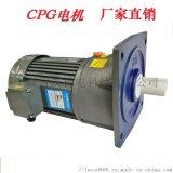 晟邦1.5KW三相立式減速電機