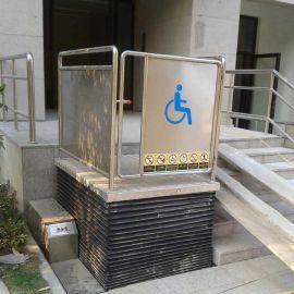 无障碍升降机小型简易导轨平台老人残疾人两层家用电梯别墅传菜机【济南伟晨】