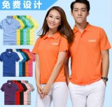 广州白云区T恤衫定做价格 黄石工厂工衣定做 广告衫POLO衫现货批发