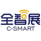 2016中国(上海)国际人工智能展览会【全智展】