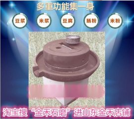 广东电动石磨机  米浆电动石磨 厂家直销