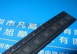 贴片CC2591RGVRG4无线收发芯片全新原装QFN-16