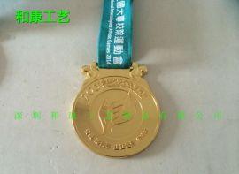 工藝金屬獎牌運動會金銀銅獎牌設計、制作深圳獎牌廠家制作金屬獎牌