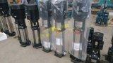 廠家直銷鍋爐給水不鏽鋼立式多級泵