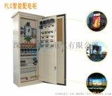厂家专业定制显示屏配电箱(柜)