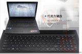 品牌笔记本电脑G50 G50-80 15.6英寸笔记本电脑 i5-5200 4G 500G2G显卡 黑色