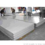 熱銷304/201/316/310S不鏽鋼板 可加工切割 天津工廠現貨