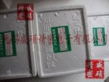 继电器真空高压继电器上海沪工继电器JT-5-027-H常开