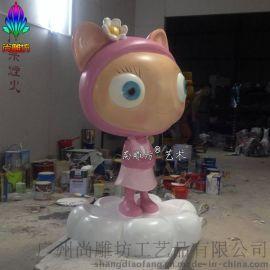 尚雕坊新品供应卡通人物雕塑 动漫人物布鲁精灵树脂摆件