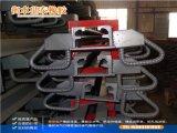 【大兴安岭】GQF-C40桥梁伸缩缝 不一样的产品