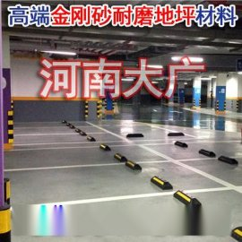 河南耐磨地坪材料厂家【河南大广公司】
