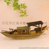 木船 小木船 木船模型