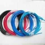 供應半透明藍色跳繩鋼絲繩