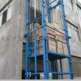 載貨升降貨梯導軌升降貨梯電動葫蘆升降小貨梯