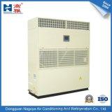 高雅   空调HAS28风冷式带热回收恒温恒湿机 10HP 工业冷却设备 制冷换热空调设备