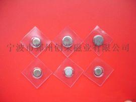 专业生产磁性组件磁性挂钩创荣磁业
