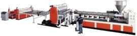供应金纬机械高速PE蓄排水板设备