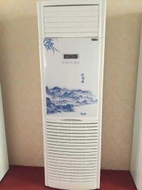 高效节能跃鑫普通柜式水空调