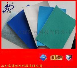 京旭牌聚氯乙烯(PVC)防水卷材 防水防潮类建筑材料
