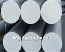 6061优质铝合金圆棒生产商