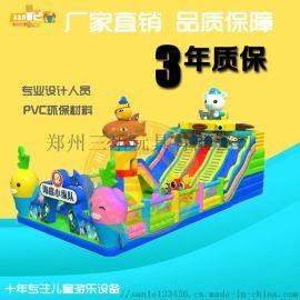 专业生产厂家大型充气滑梯找郑州三乐